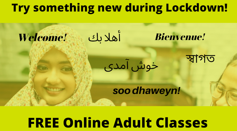Lockdown Online Adult Classes at Grand Junction featured image
