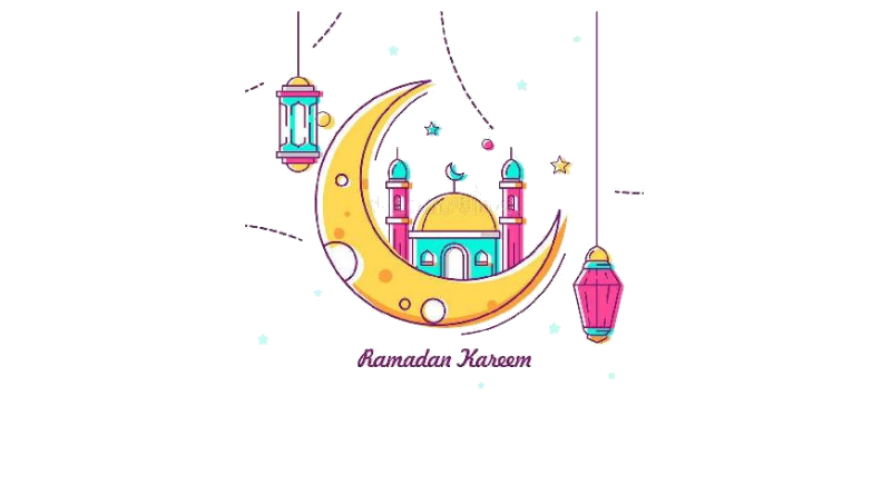 Ramadan Kareem logo